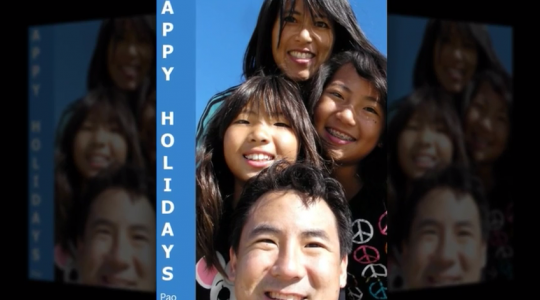 Seasons Greetings 2009 from the Pao Family