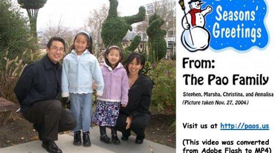 Seasons Greetings 2004 from the Pao Family