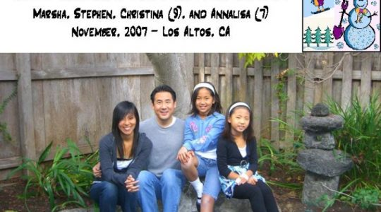 Seasons Greetings 2007 from the Pao Family