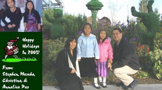 Seasons Greetings 2005 from the Pao Family